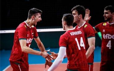 13-a загуба - България завърши с поражение Лигата на нациите