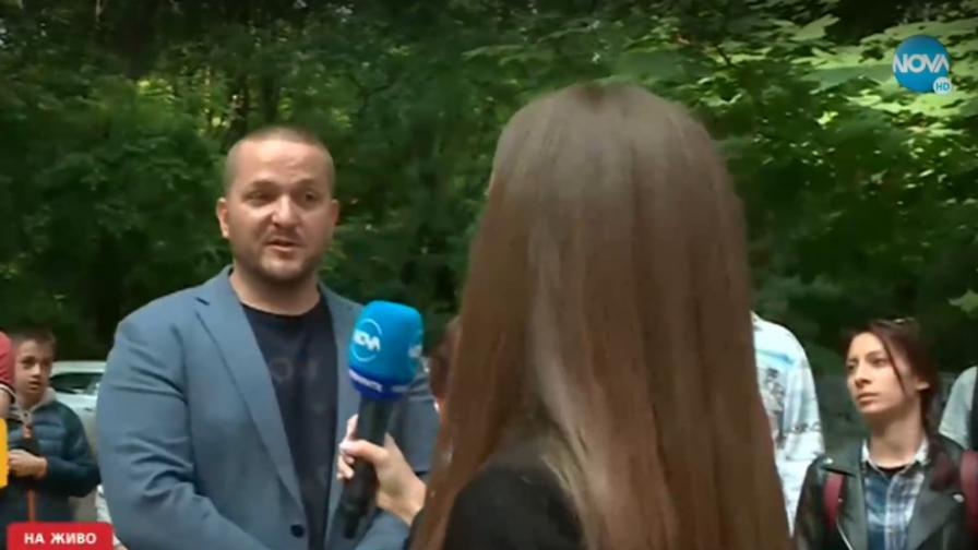 Родители в София излязоха на протест