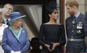 <p>Не е просто име, Хари открадна бижуто на короната </p>