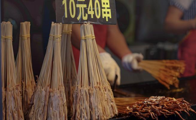 Ухан, Китай