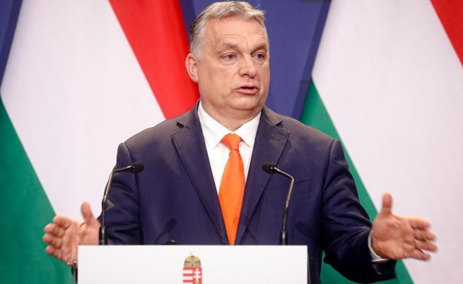 DW: Унгария на война срещу хомосексуалността