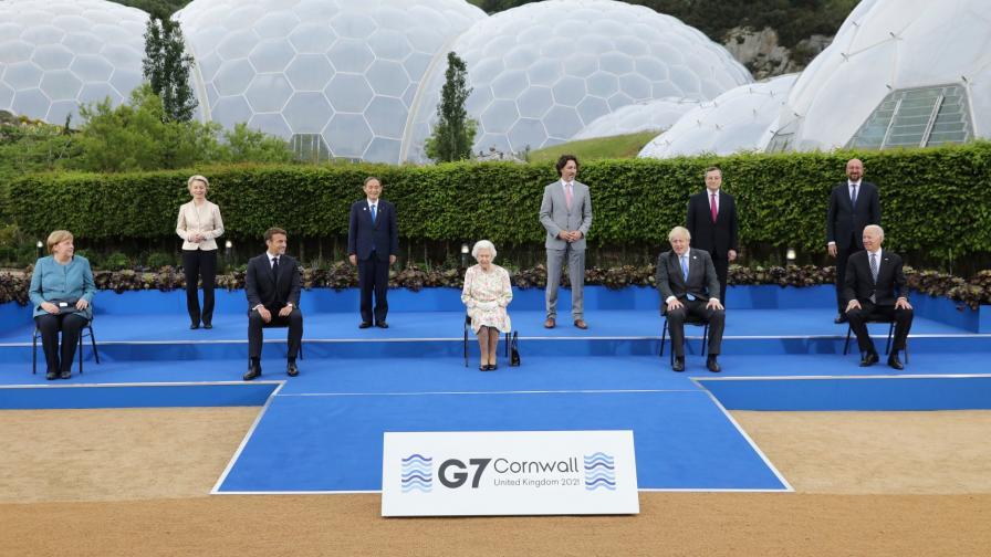 Срещата на Г-7 в Корнуол