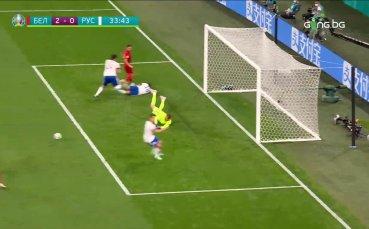 Кошмарна грешка на Русия - Белгия поведе с 2:0