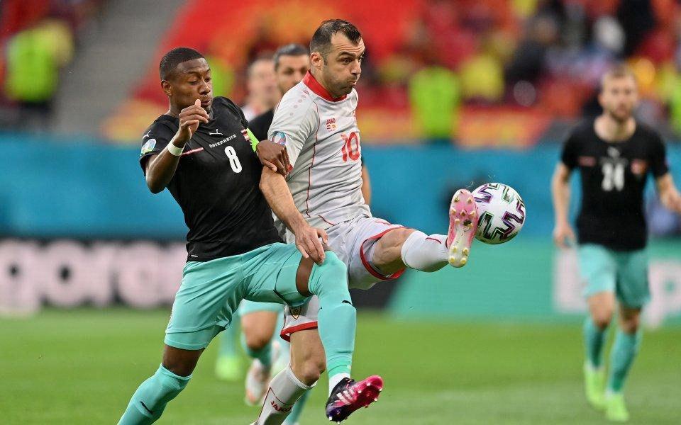 Северна Македония и Австрия играят при резултат 1