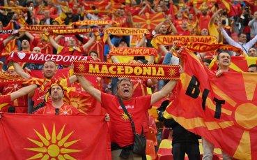 Атмосферата преди Австрия - Северна Македония
