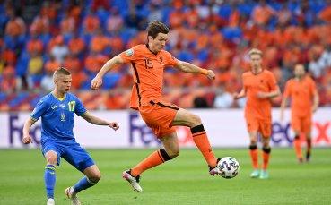Нидерландия - Украйна 0:0 /първо полувреме/