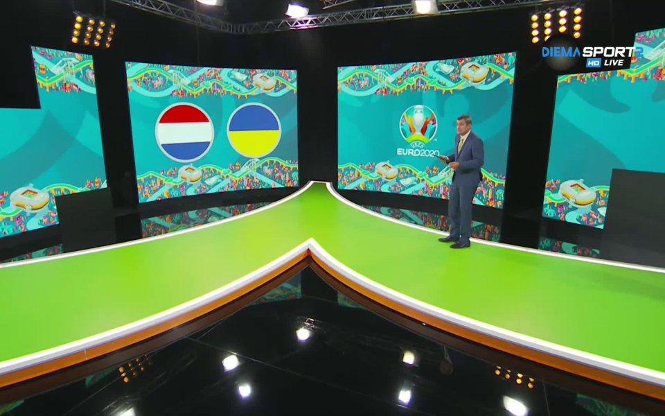 Вижте какво предложи третия ден от UEFA EURO 2020