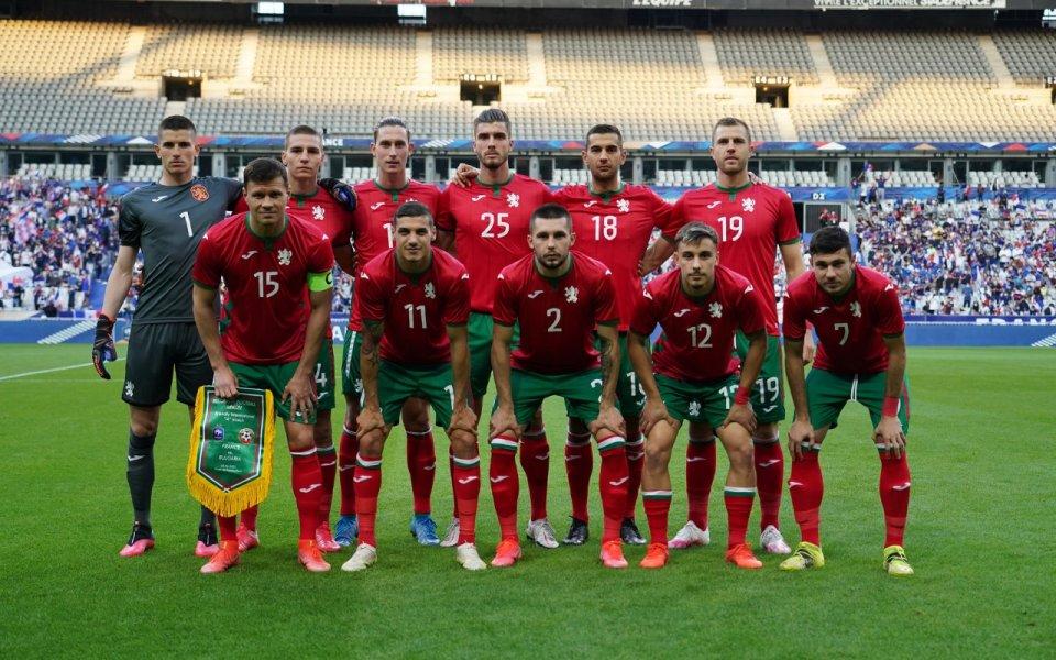 Българският футболен съюз и онлайн букмейкърът efbet подписаха спонсорски договор,