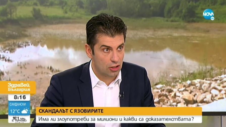Кирил Петков: ББР ще има ново ръководство до две седмици