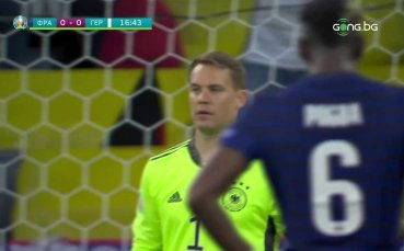 Франция - Германия 1:0 /първо полувреме/