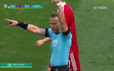 Финландия - Русия 0:1 /първо полувреме/