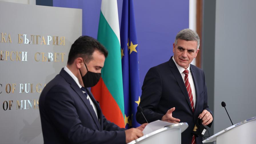 Служебният премиер Стефан Янев се срещна с...