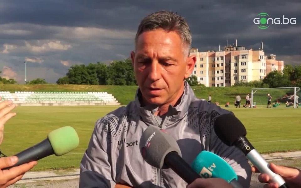 Треньорът на Берое Стара Загора Петър Колев говори пред медиите