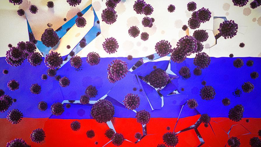 Трета вълна на коронавируса в Русия, властите са безсилни