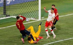 Испания отново не победи, и дузпа не помогна срещу Полша