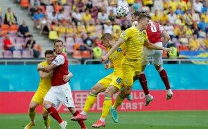 ГЛЕДАЙТЕ НА ЖИВО: Украйна 0:1 Австрия