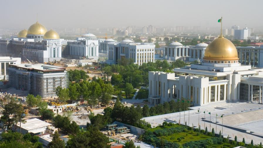 Столицата на Туркменистан Ашхабад