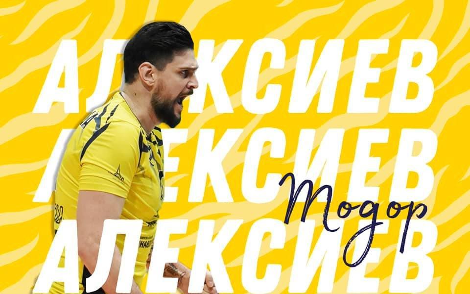 Тодор Алексиев остава в Хебър през следващия шампионат, потвърдиха от