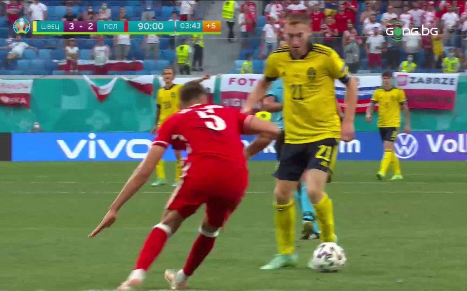 Клаесон донесе успеха за Швеция срещу Полша