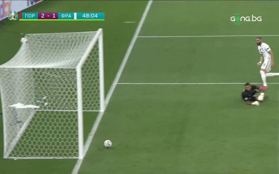 Франция направи пълен обрат на резултата срещу Португалия. Карим Бензема