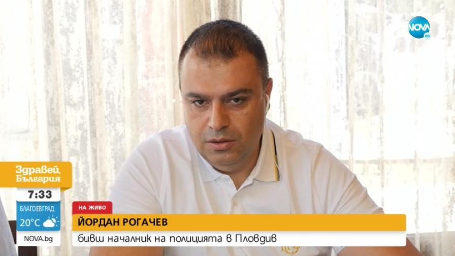 <p>Защо беше отстранен шефът на полицията в Пловдив</p>