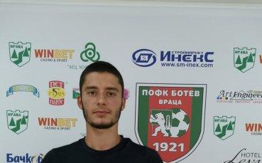 Ботев Враца представи още един нов