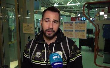 Владислав Иванов: На никого не е приятно, че играхме по такъв грозен начин