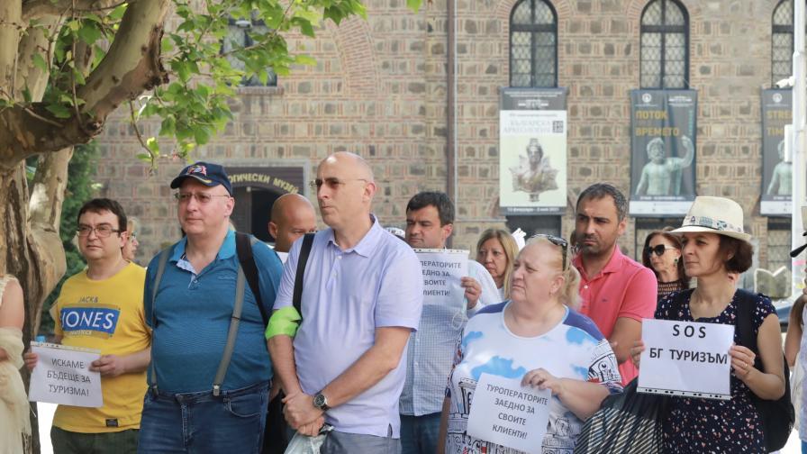 Туроператорите излязоха на протест пред Президентството