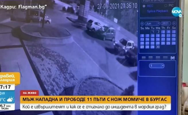 Какво се знае за мъжа, атакувал момиче в Бургас