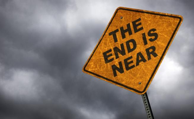 Няколко сценария какво може да доведе до края на хората