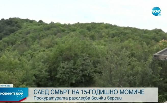 Откриха мъртво момиче край Велико Търново, какви са версиите