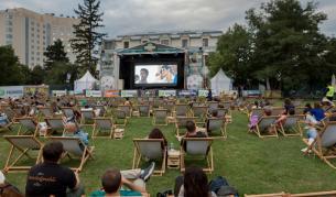 SOFIA SUMMER FEST, летният фестивал на София: 78 дни културна програма в центъра на столицата