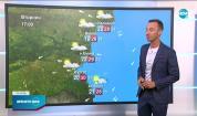 Прогноза за времето (12.07.2021 - обедна емисия)