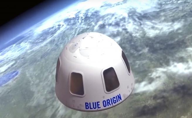 Уоли Фънк за полета в космоса: Куче го направи, маймуна го направи, мъж го направи, жените също могат