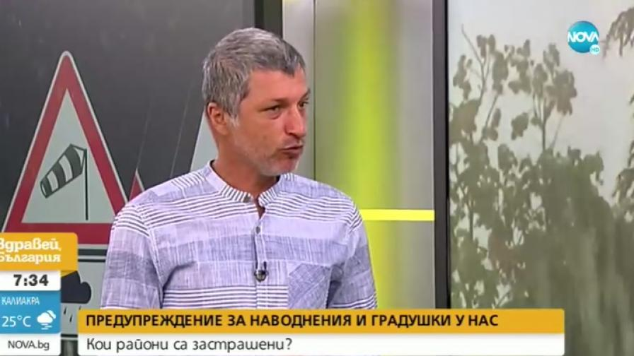 Симеон Матев