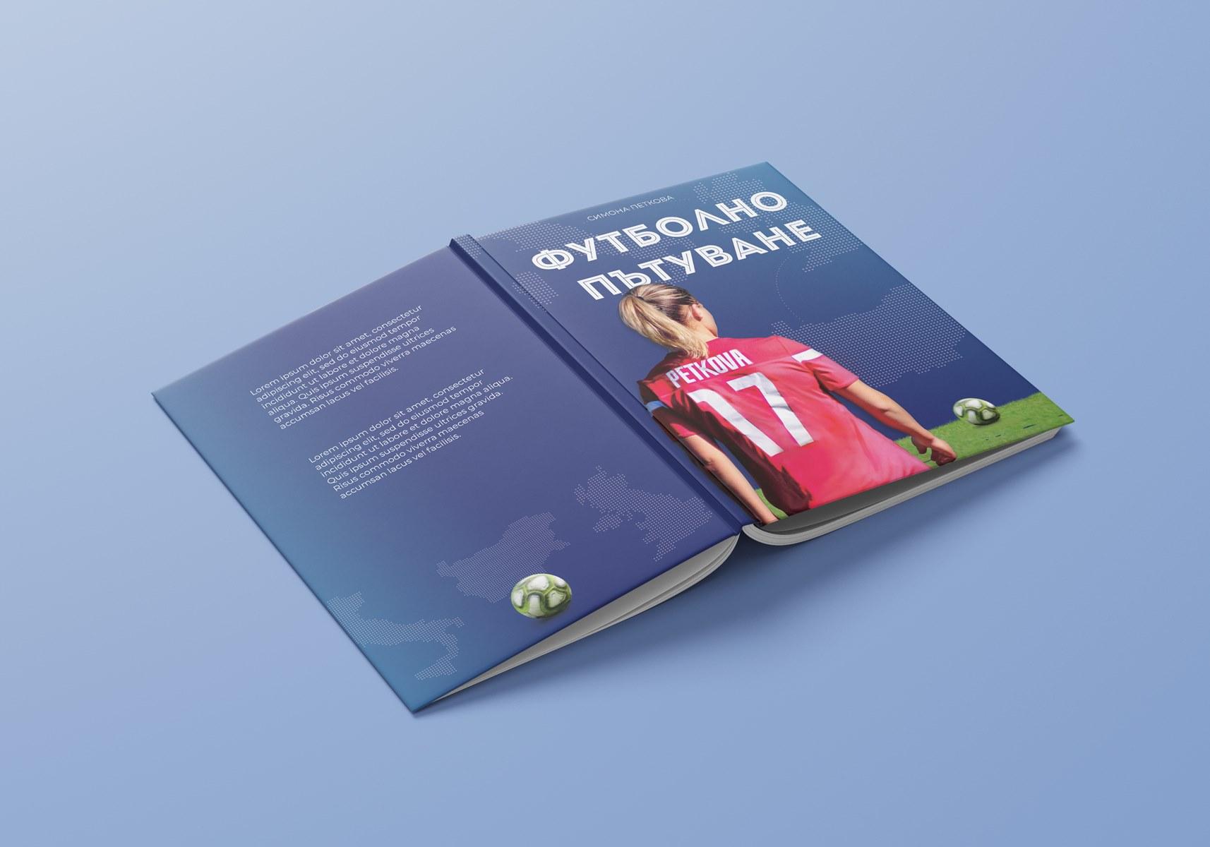 <p>В моменти, в които Симона Петкова не е на игралното поле обича да чете и пише. Спортистката има две публикувани стихосбирки и една книга.</p>