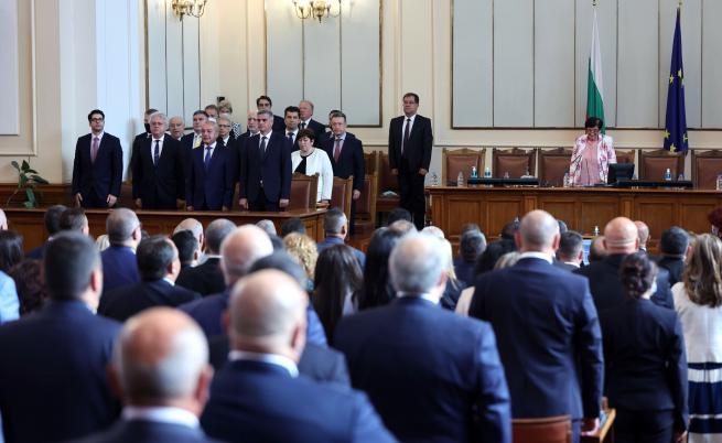 Народните представители от 46-ото Народно събрание положиха клетва