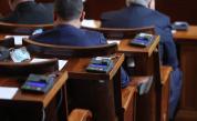 Депутатите решиха да не намаляват заплатите си