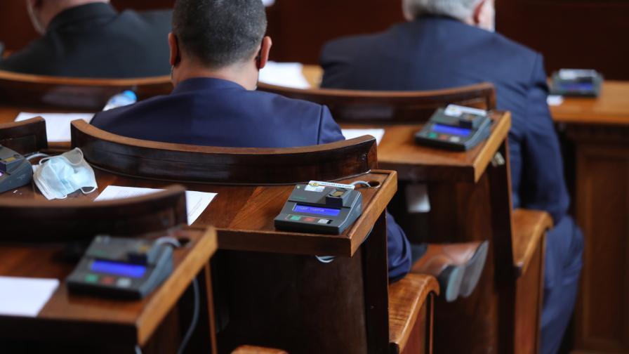 Първи редовен работен ден за 46-ото Народно събрание