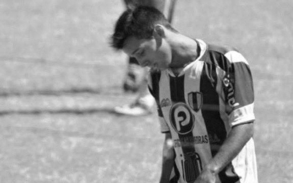 Ужас в Уругвай! Две самоубийства с футболисти в рамките на дни