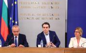 Извънредно заседание на НСТС, какво съобщи Гълъб Донев