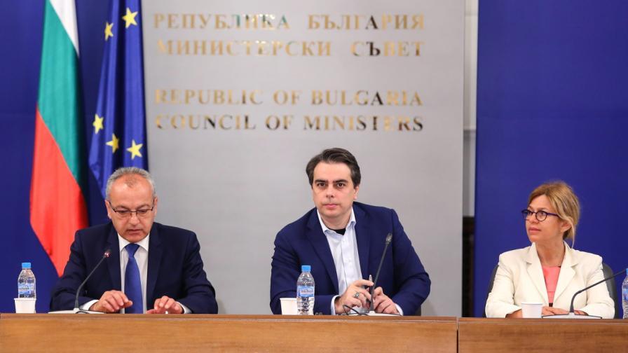 <p>Извънредно заседание на НСТС, какво съобщи Донев</p>