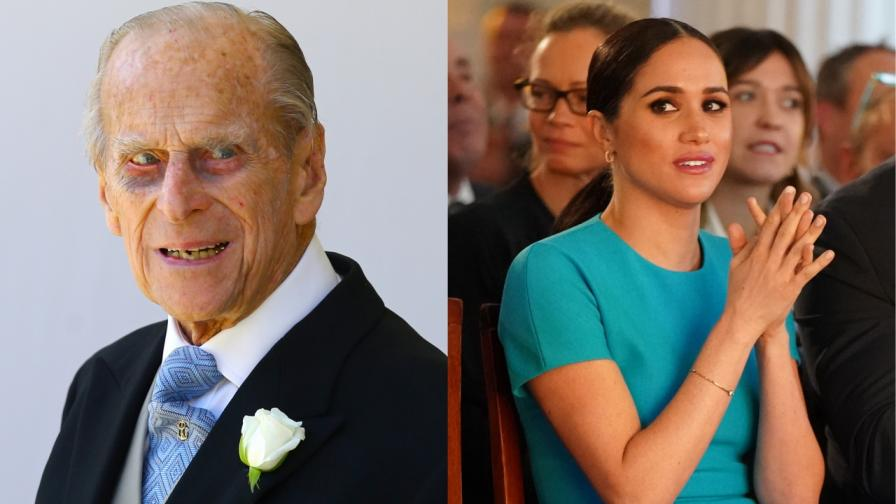 Принц Филип и Меган Маркъл