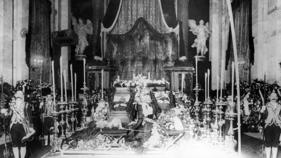 Карлос I Луиш Филипе погребение Португалия