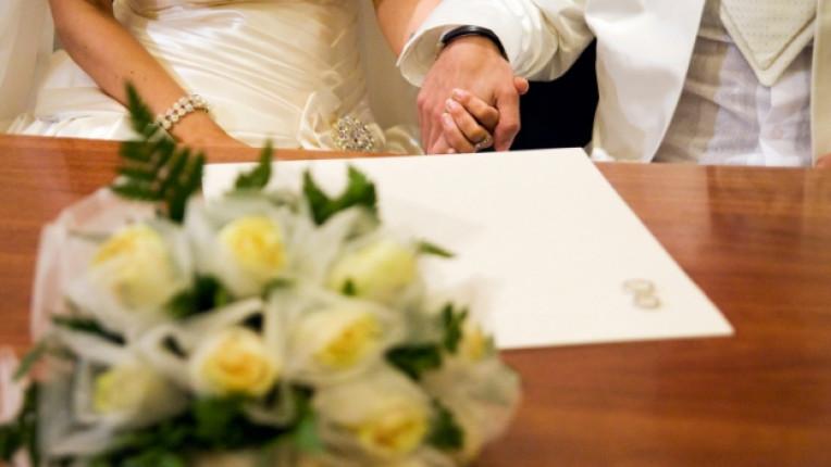 брачен договор сватба законова уредба имущество собственост семейни отношения финансови
