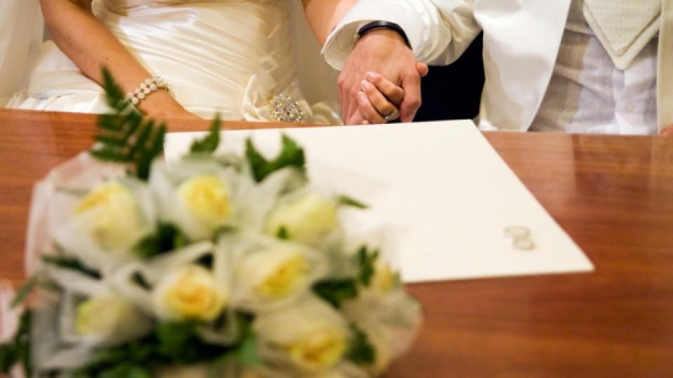 Как работи брачният договор