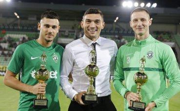 Наградиха трима играчи на шампионите