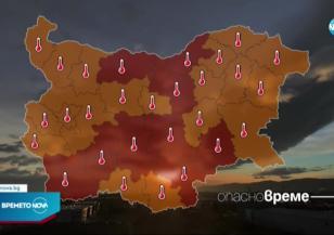 Прогноза за времето (02.08.2021 - следобедна емисия)