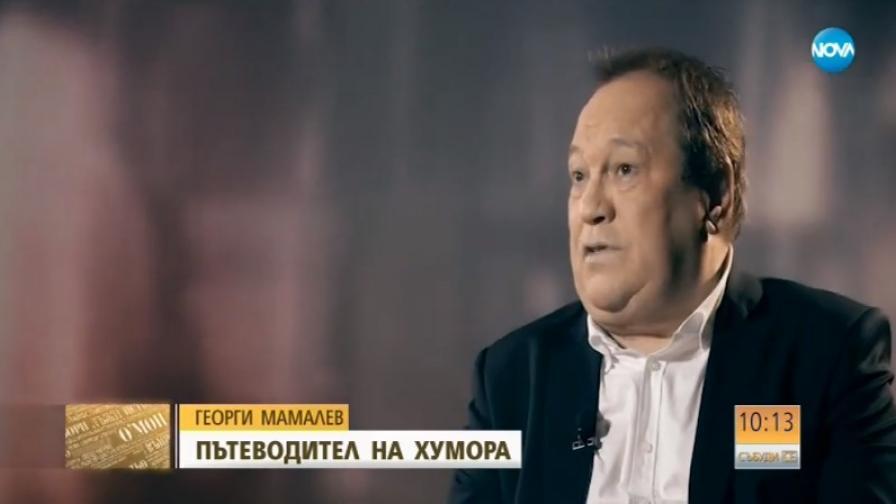 <p>Любим актьор&nbsp;на българите празнува рожден ден</p>