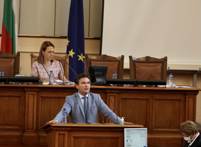 народно събрание парламент депутати
